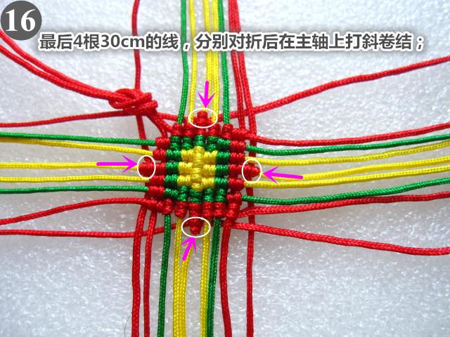 中国结论坛 做了几个小桃心心  图文教程区 185238dm33fkf3eqk6ttdm