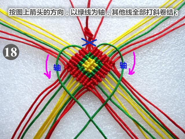 中国结论坛 做了几个小桃心心  图文教程区 185239hwn5wnwwnbbubzqq