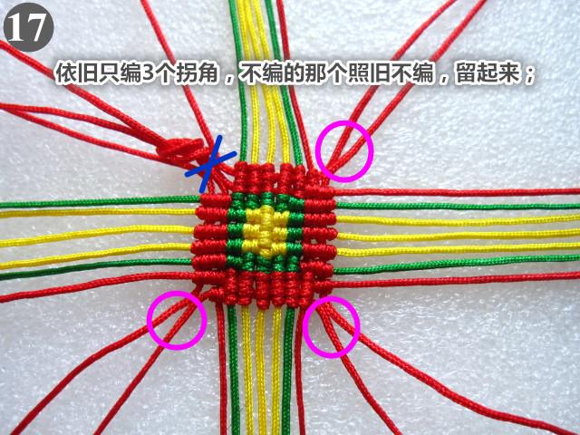 中国结论坛 做了几个小桃心心  图文教程区 185239mlnwjje9znlbwy9x