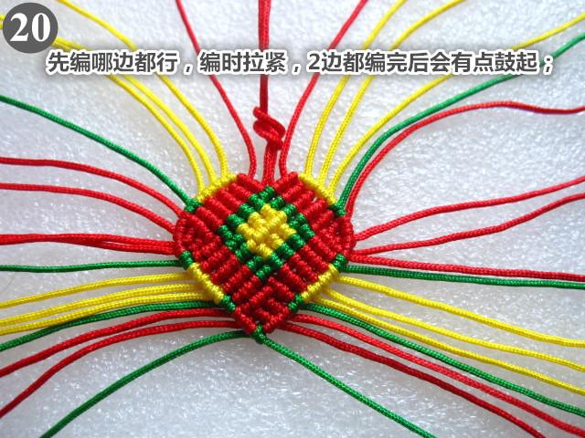 中国结论坛 做了几个小桃心心  图文教程区 185240jaeaealav2122d2m