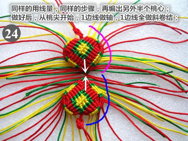 中国结论坛 做了几个小桃心心  图文教程区 185241mi4iyi3y4440ihv4