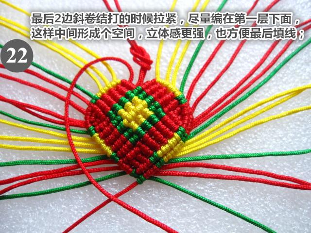 中国结论坛 做了几个小桃心心  图文教程区 185241z1hvvrskvghamgvh