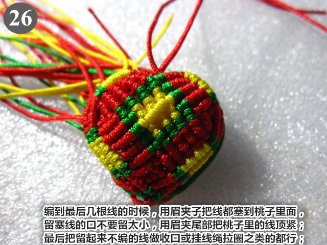 中国结论坛 做了几个小桃心心  图文教程区 185242srg8nw1e8gy0aa5h