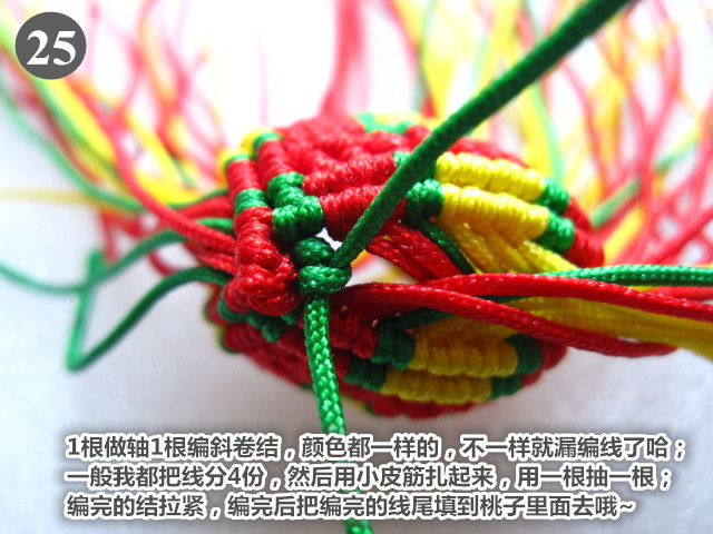 中国结论坛 做了几个小桃心心  图文教程区 185242y9bsx6qswifpfi66