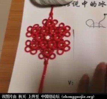 中国结论坛 平行2*2冰花盘长徒手编视频录相  视频教程区 122052iprvir1ty2y3do2r