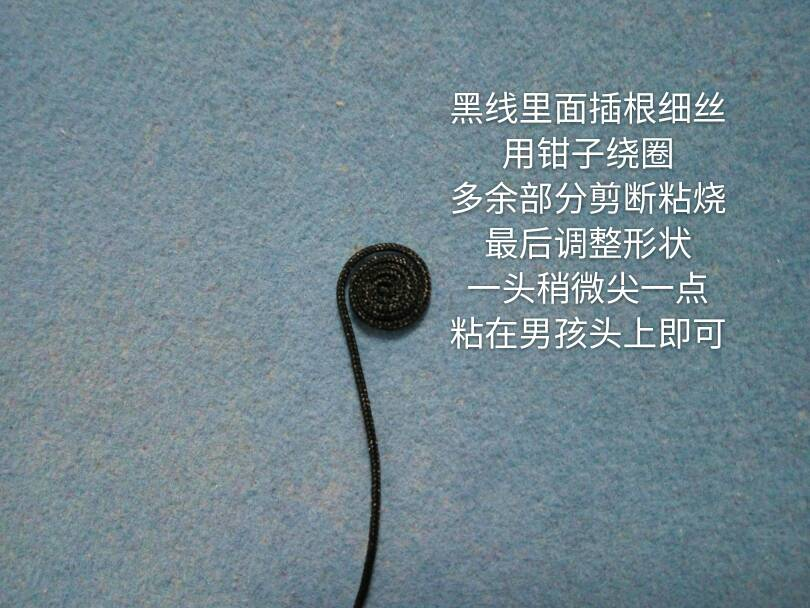 中国结论坛   立体绳结教程与交流区 190912o3x3xlg2sdxpzf3i