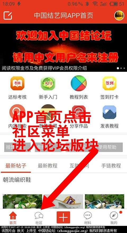 中国结论坛 论坛手机端 收藏 搜索,个人设置介绍 二维码,中国,WIFI,电脑,手机端 论坛使用帮助 235042aceeffuyrowhke8d