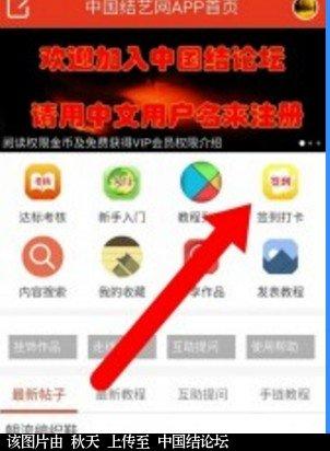 中国结论坛 论坛手机端 收藏 搜索,个人设置介绍 二维码,中国,WIFI,电脑,手机端 论坛使用帮助 000531jonfgqtnz8fzorf9