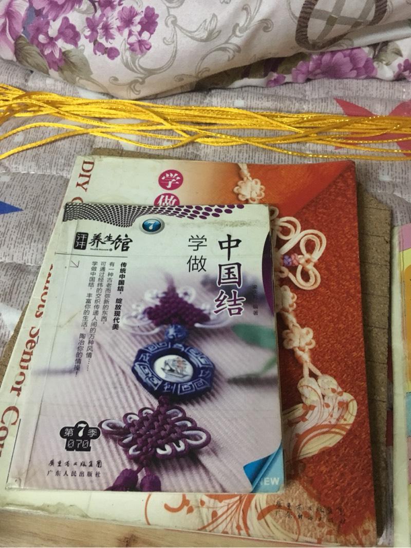 中国结论坛 金蟾  作品展示 042048lzrd18br81ko1clu
