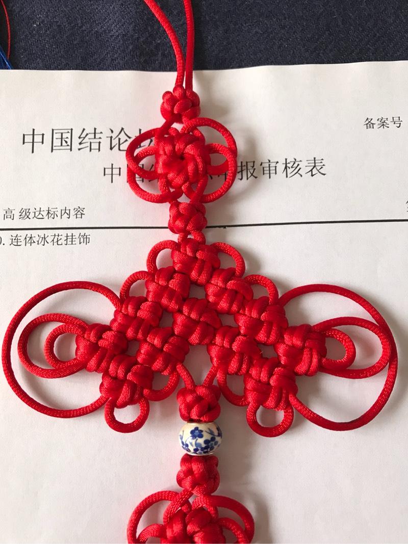 中国结论坛   中国绳结艺术分级达标审核 112843gj8xqmyegl587qje