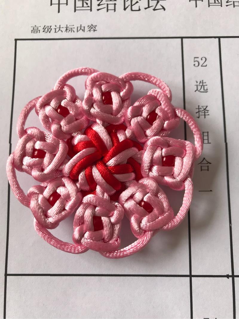中国结论坛   中国绳结艺术分级达标审核 112843kemm0f025mqc733z
