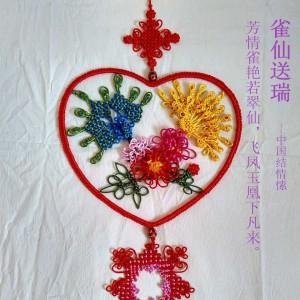 8 中国结情愫.jpg