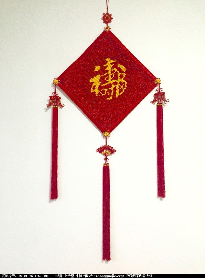 中国结论坛   作品展示 171852ju1cm58jco050f5u