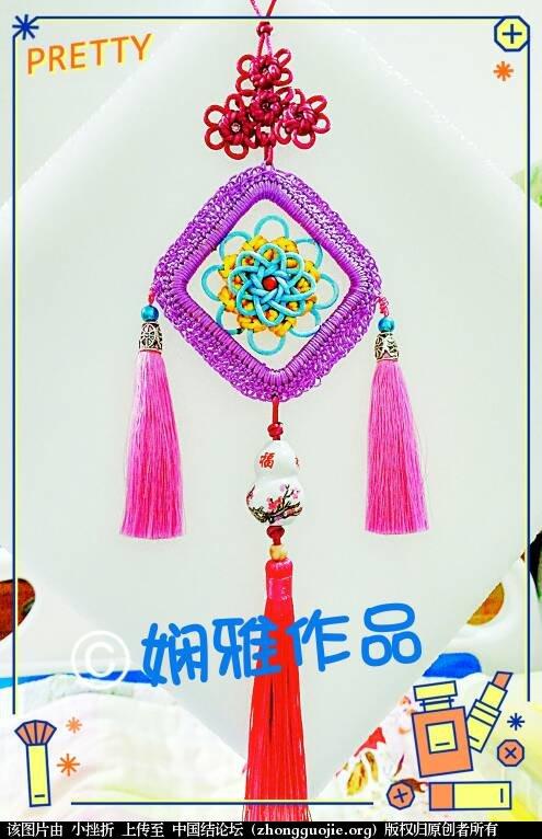 中国结论坛   作品展示 171852r9olp4h4nczxomnh