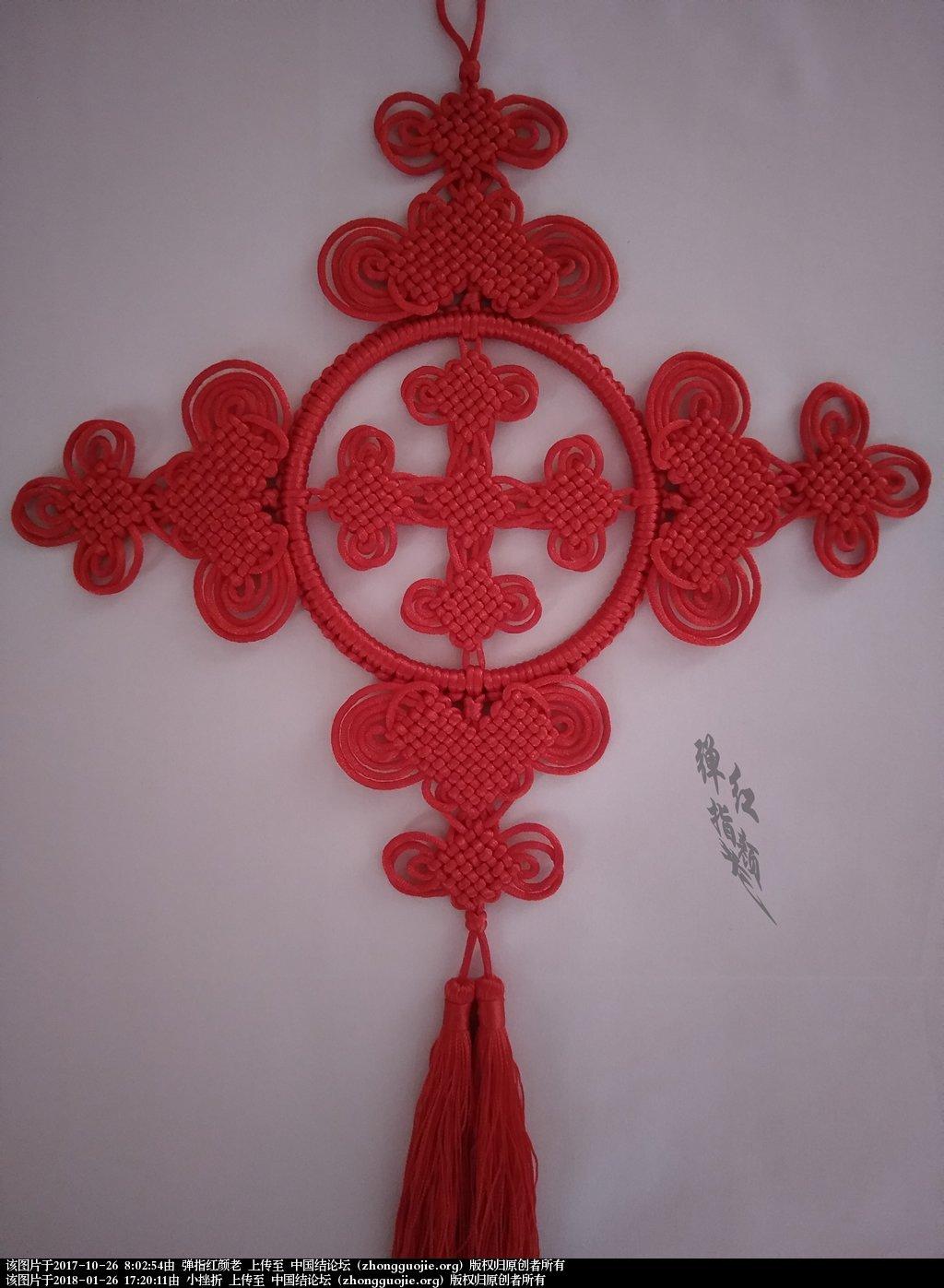 中国结论坛   作品展示 171857vsr93rwdtzmrsp8z