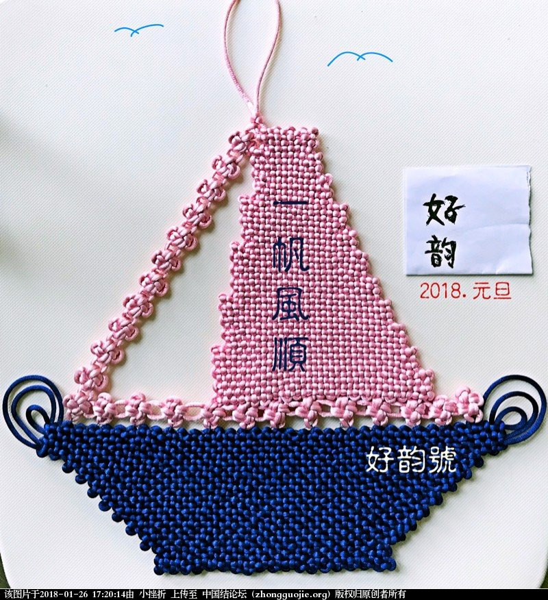 中国结论坛   作品展示 171905m91byi49twrprhz9