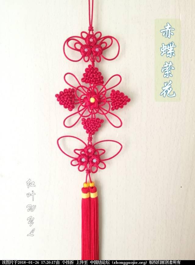 中国结论坛   作品展示 171911ad35yda3a3dhuq97
