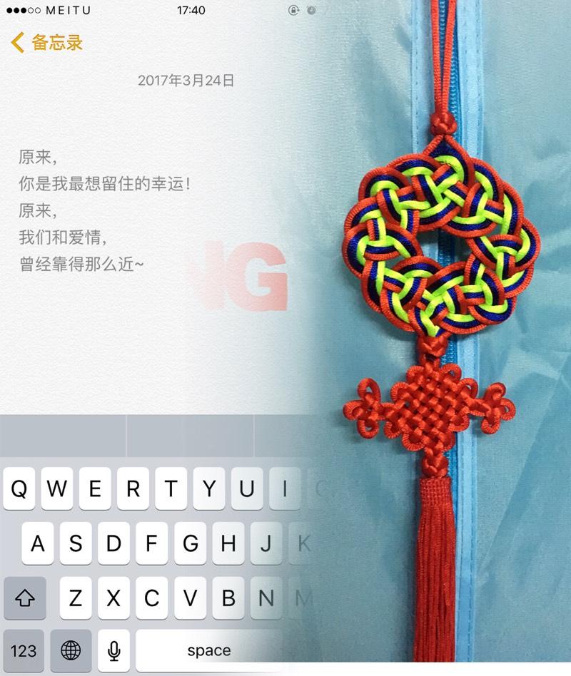中国结论坛 绕线袈裟结  作品展示 000758hg296k6ispw6skg2