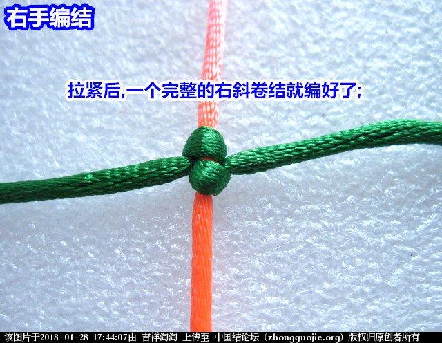 中国结论坛   图文教程区 174335xoom2smonh3m3vzv