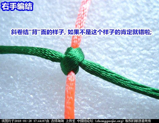 中国结论坛   图文教程区 174336tboh0rmd0r1arahk