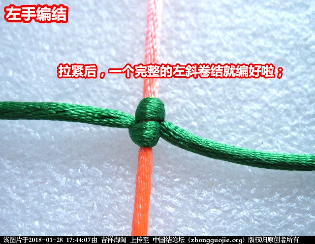 中国结论坛   图文教程区 174337in59mn5ddfzmlf5t