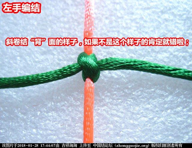 中国结论坛   图文教程区 174337yxvauungtckwnu3z