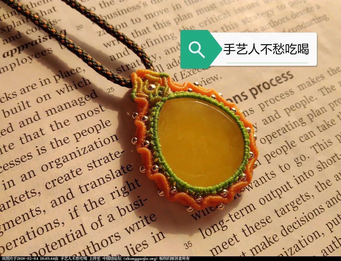 中国结论坛 浪花形包边  图文教程区 180435kp6d6zpyq8bdj95p