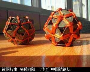 中国结论坛 求铜钱绣球的编制方法  结艺互助区 192035d6rt8zqbgdrz22tc
