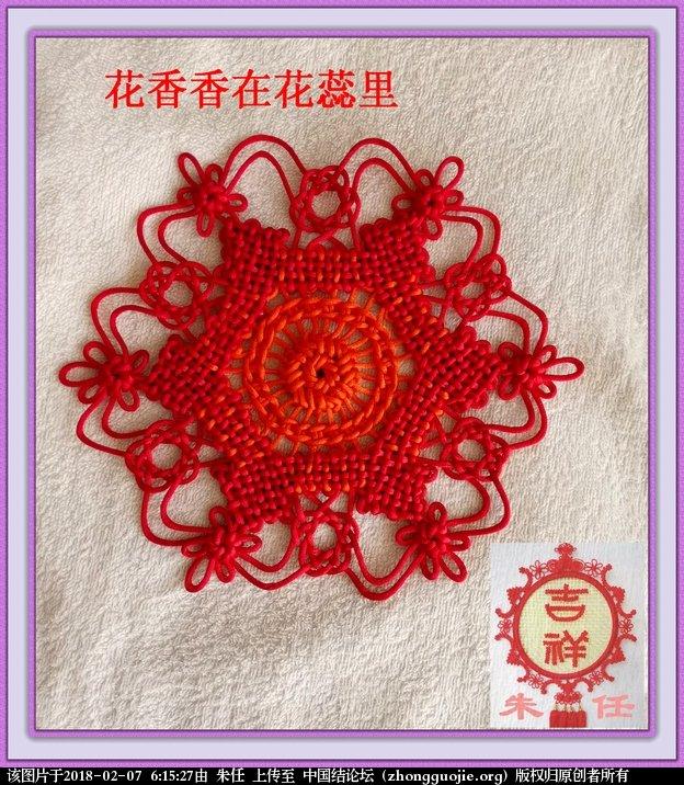 中国结论坛 花香香在花蕊里走线图  作品展示 061457j3qr432h45utfh1a