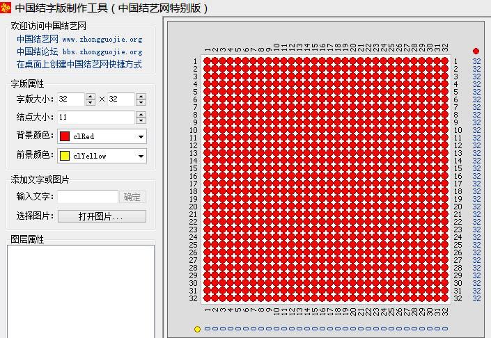 中国结论坛 字板教程新手看过来 教程,图片上有看过来三个字,入门是双翘板还是长板,大家看过来文字的图片,看过来三个字的图片 图文教程区 162730ottjbhj57czhj77j