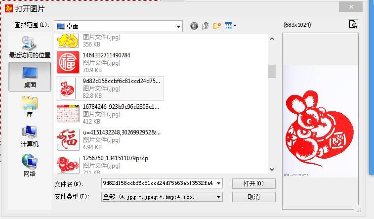 中国结论坛 字板教程新手看过来  图文教程区 162732q1c9hlhgsigb1pup