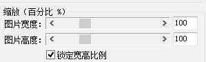 中国结论坛   图文教程区 170101f2chpw4jefjc5wce