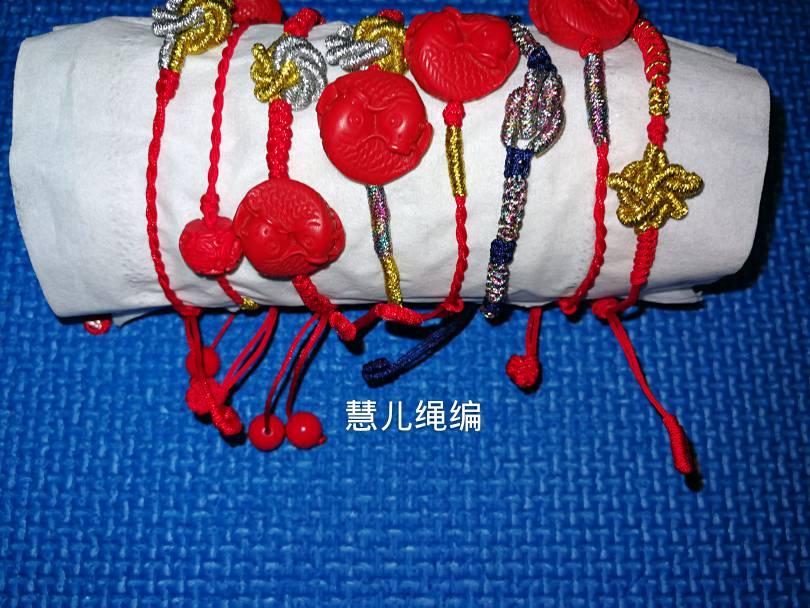 中国结论坛 手链  作品展示 012340y651jajojvj65swj