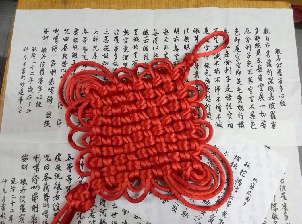 中国结论坛 红红火火过大年  作品展示 194847a80znnq04ebosv4n