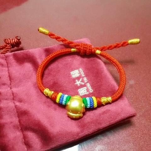中国结论坛 新年礼物  作品展示 063128g3qxb16z1p1klf1p