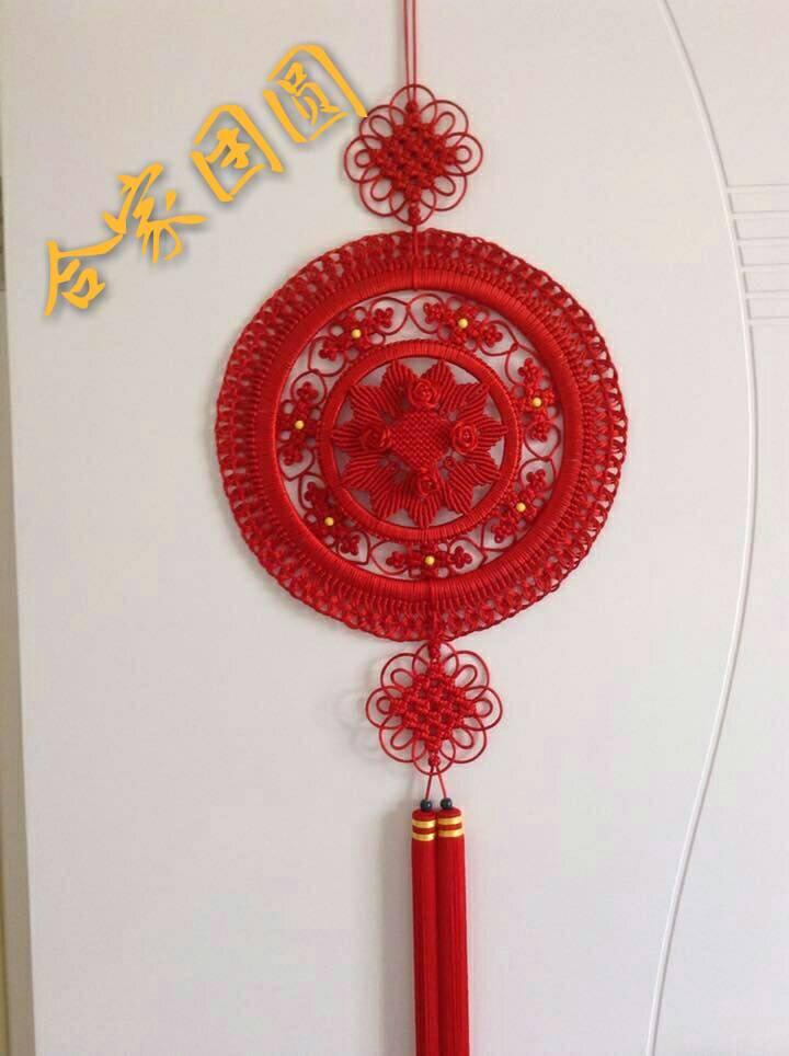 中国结论坛 新年祝福 新年,祝福,新年祝福语四字,四字吉祥语,新年祝福佳句 作品展示 214602zidrcrq3z4eiorlr
