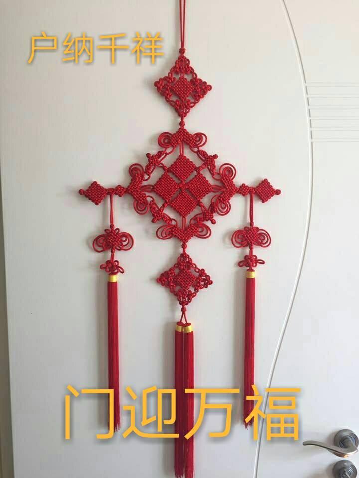 中国结论坛 新年祝福 新年,祝福,新年祝福语四字,四字吉祥语,新年祝福佳句 作品展示 214603bsr7j9n3rra879fo