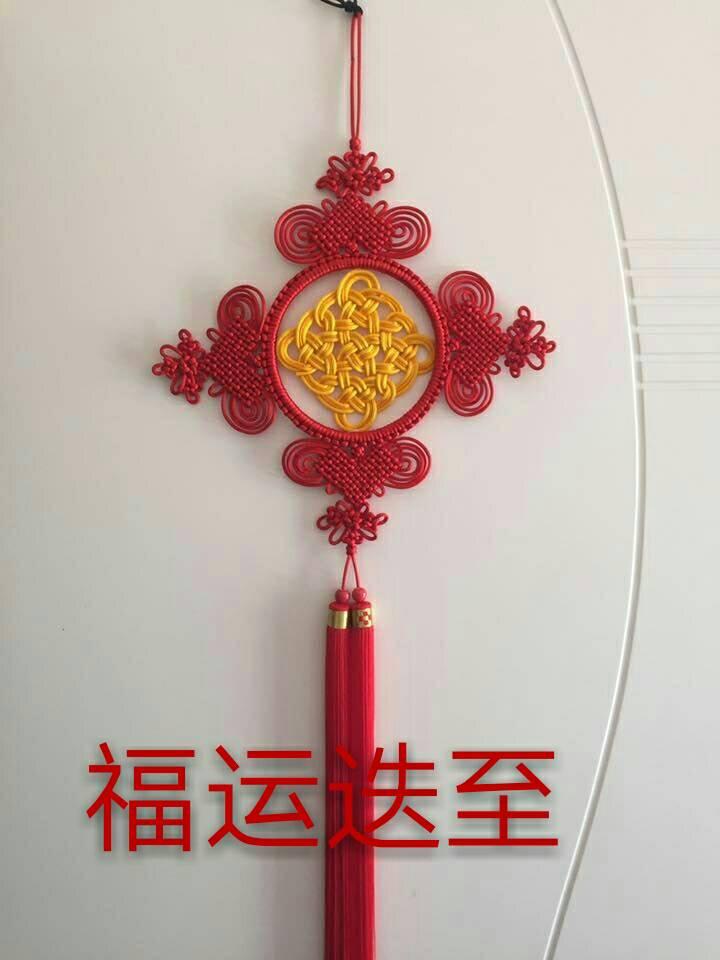 中国结论坛 新年祝福 新年,祝福,新年祝福语四字,四字吉祥语,新年祝福佳句 作品展示 214604lckzx9xjckx59ea0