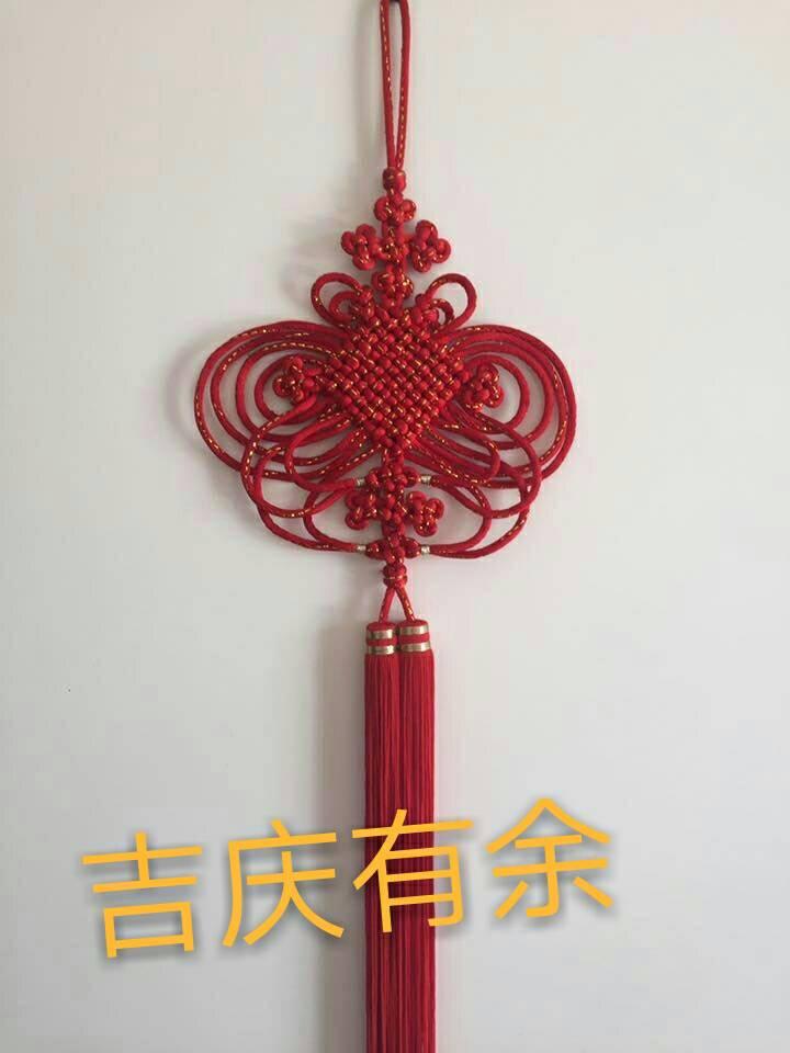 中国结论坛 新年祝福 新年,祝福,新年祝福语四字,四字吉祥语,新年祝福佳句 作品展示 214606dnj6bii4fvmz4b84