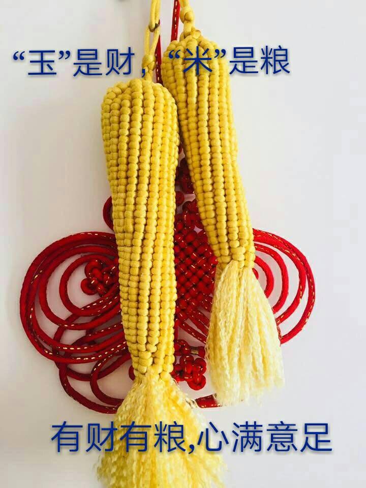 中国结论坛 新年祝福 新年,祝福,新年祝福语四字,四字吉祥语,新年祝福佳句 作品展示 214607t9r6uedktcw4c9br