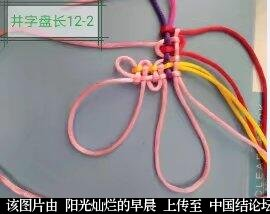 中国结论坛 井字盘长实物图  图文教程区 175556pdast4zc8qhhj0t0