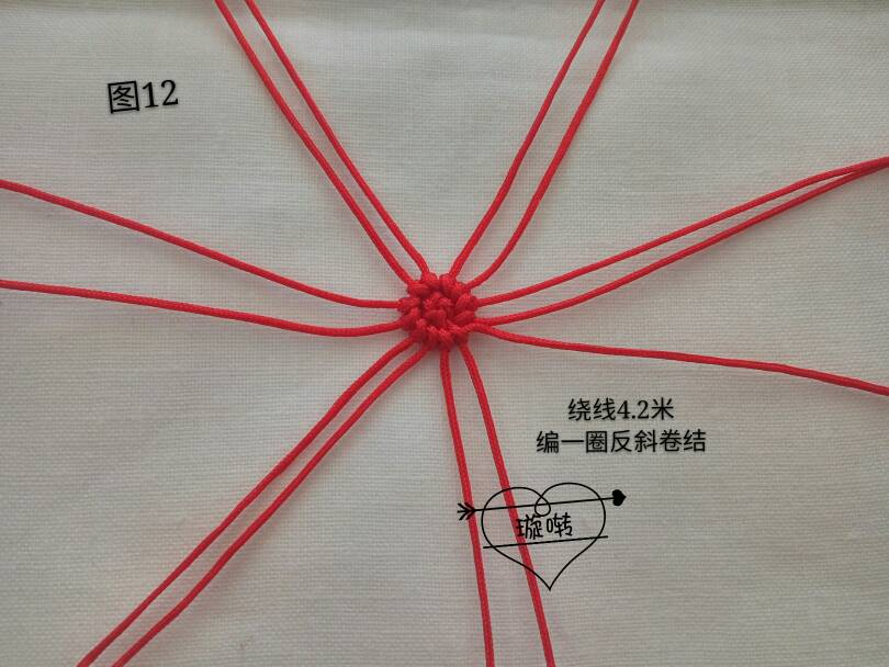 中国结论坛 乖乖兔教程  立体绳结教程与交流区 141552yq7jq3v4hh030z04