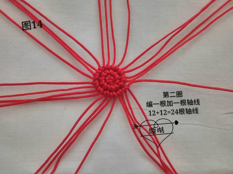 中国结论坛 乖乖兔教程  立体绳结教程与交流区 141554hpi2cp6gltmi3kcp