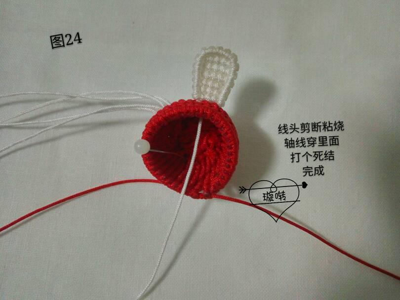 中国结论坛 乖乖兔教程  立体绳结教程与交流区 141602ir51e1rm16feffbu