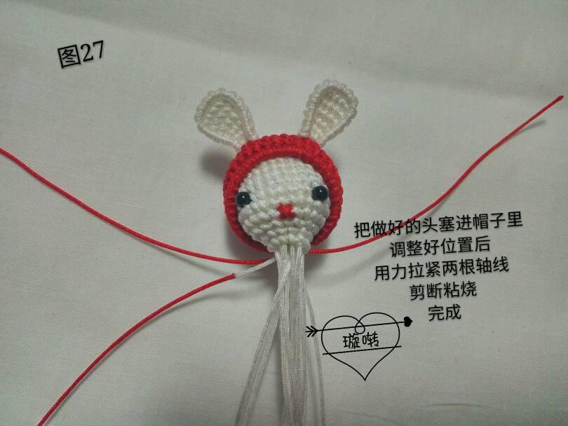 中国结论坛 乖乖兔教程  立体绳结教程与交流区 141605qnpc5n54rjohsucd
