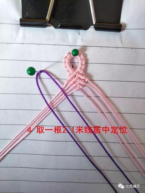 中国结论坛 祥云手链教程(非原创)  图文教程区 112551yg9g55rqd53n7gt5