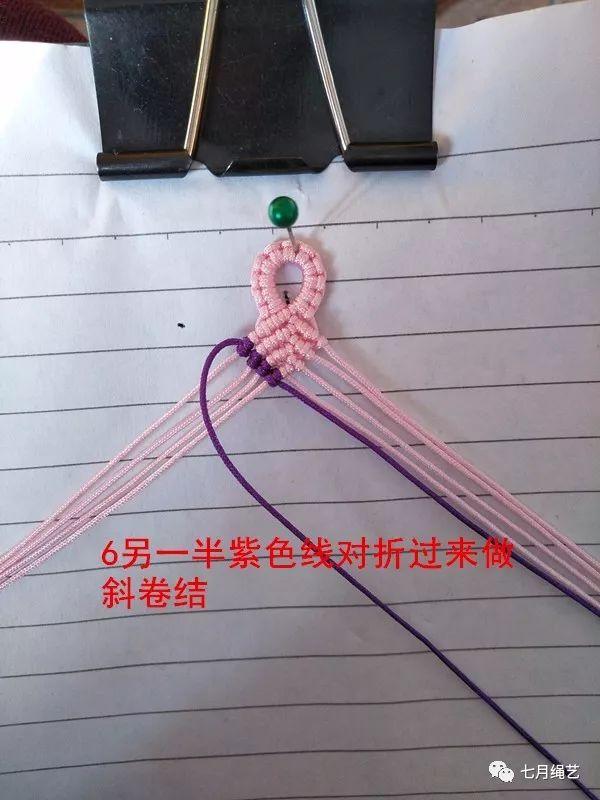 中国结论坛 祥云手链教程(非原创)  图文教程区 112552colowr6wk5ao34wg