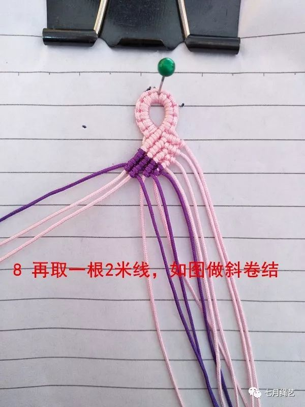 中国结论坛 祥云手链教程(非原创)  图文教程区 112553hmov1mu1xwio4r51