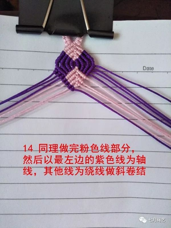 中国结论坛 祥云手链教程(非原创)  图文教程区 112555se0kpm1vu7v0e7qc