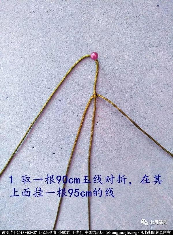 中国结论坛 枫叶教程  图文教程区 113915gpbs0kq9mhsmpww2